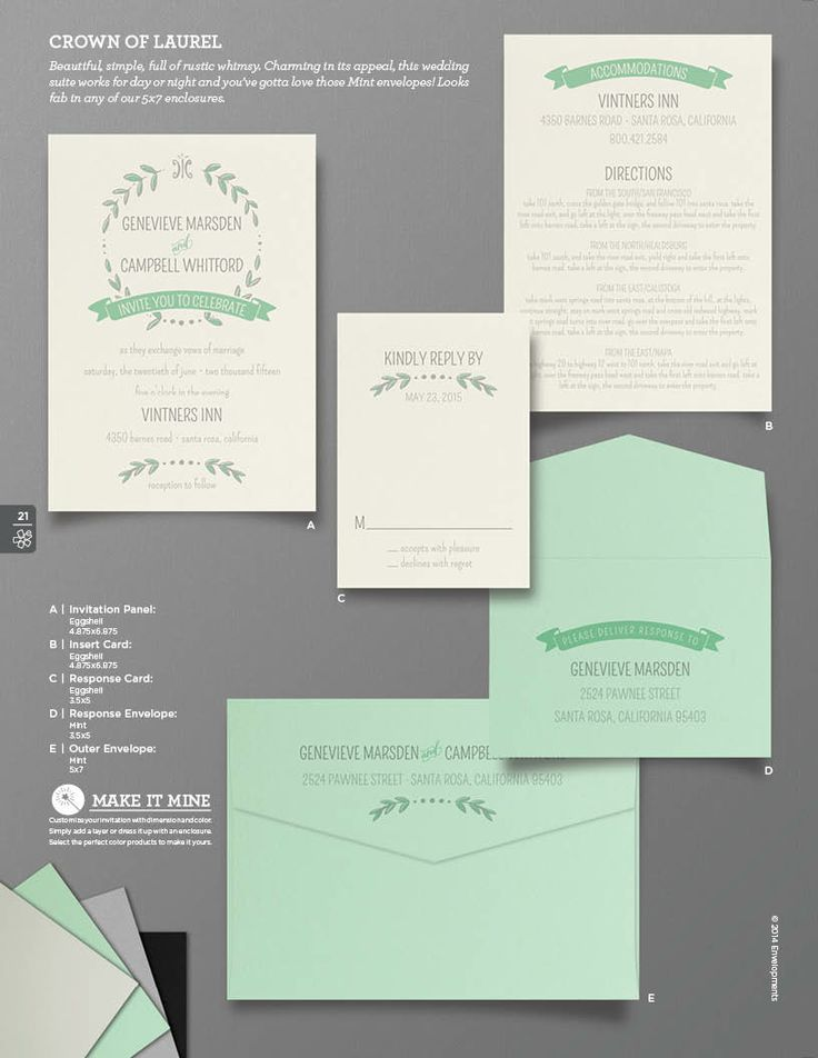 MInt Simple Chic Invitations